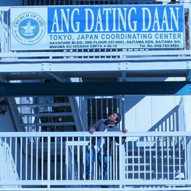 Ang hookup daan coordinating center singapore