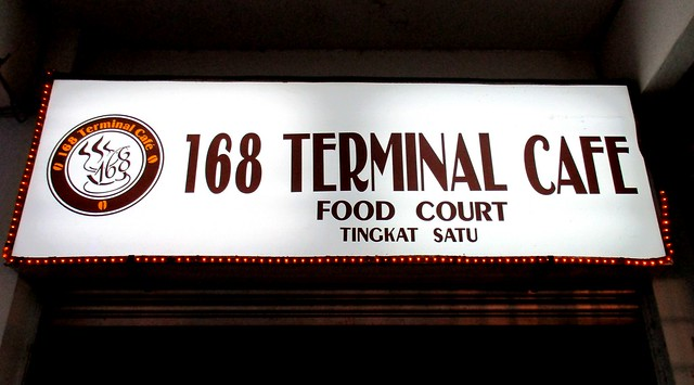 168 Restaurant Sibu 2