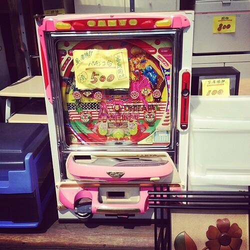 pachinko machine sales
