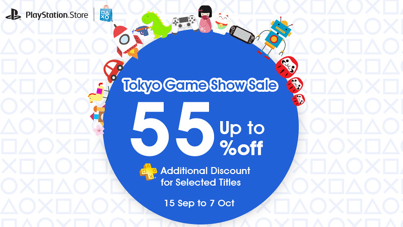 Tokyo Game Show Special Offer