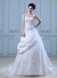 Design Your Own Wedding Dress Online 12