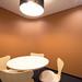 BAKOKO CDS 1F Meeting Room Orange