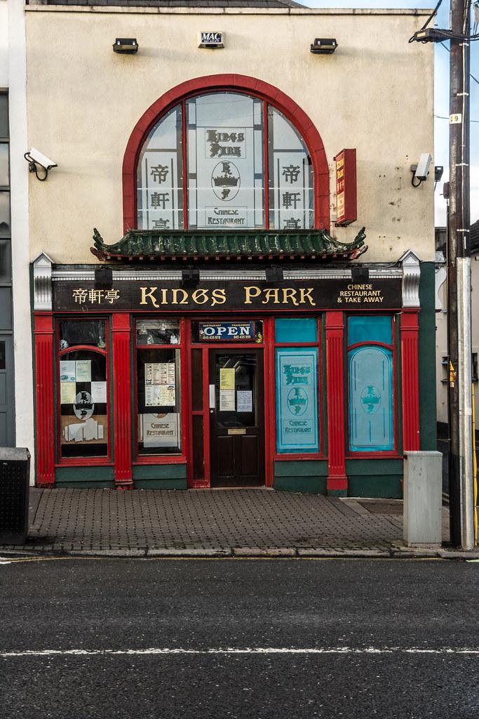 Kings Park Chinese Restaurant Main Street Newbridge Coun