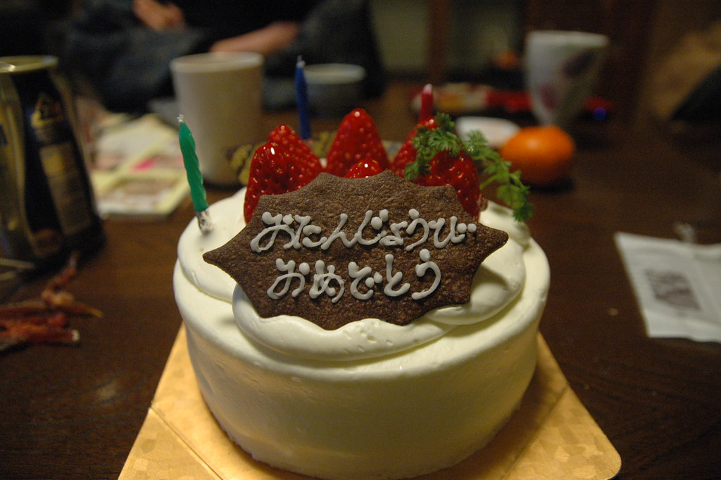 Japanese Birthday Cake Pictures