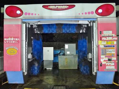 Automatic Car Wash Glen Waverley