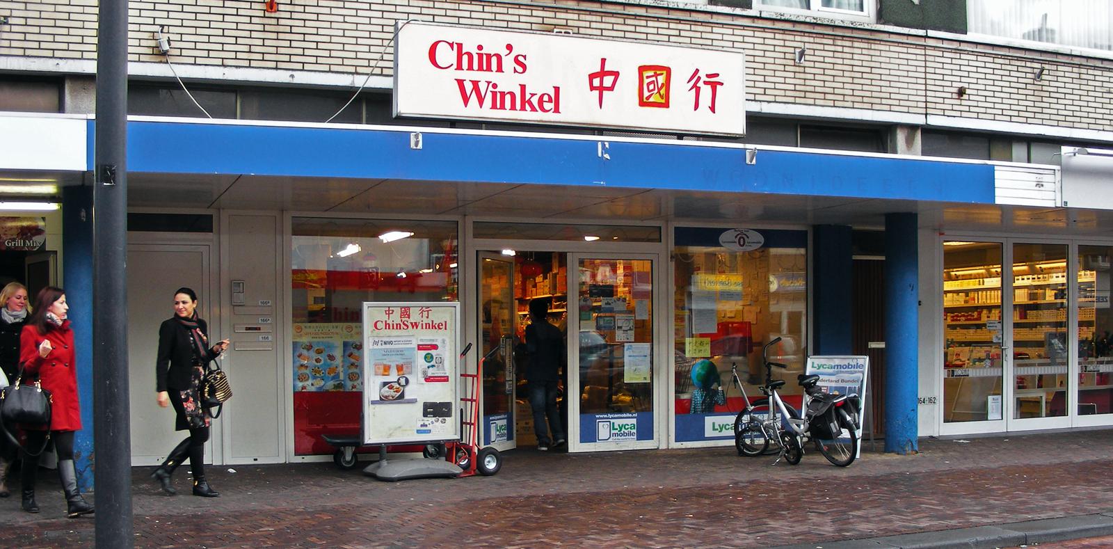 3f3d8e7bf30 aziatische supermarkt | Aziatische-ingrediënten.nl