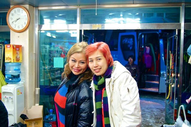 Hoengseong-gun South Korea  City pictures : Portrait at the ski equipment rental near Hyundai Sungwoo … | Flickr ...