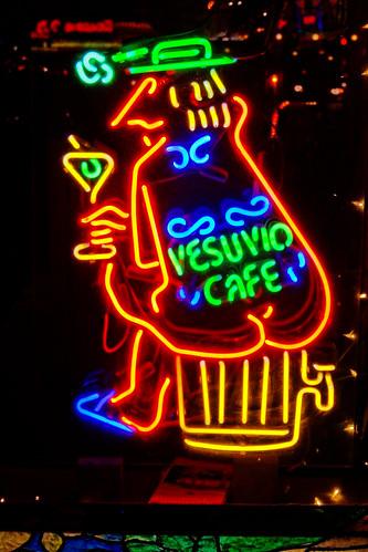 Vesuvio Cafe North Beach