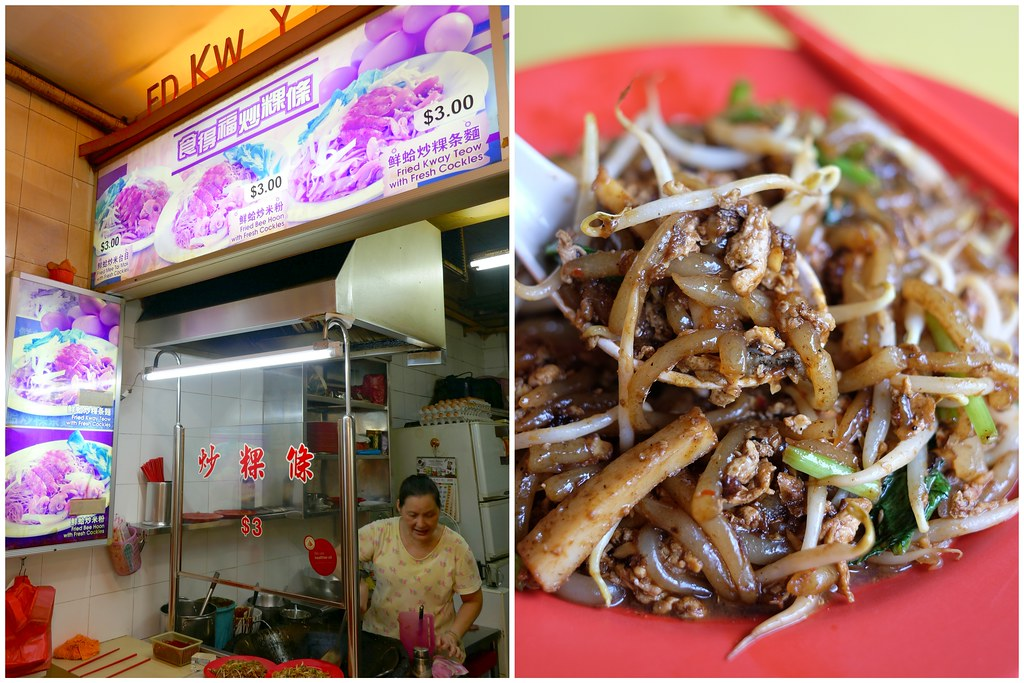 食得福 Fried Kway Teow