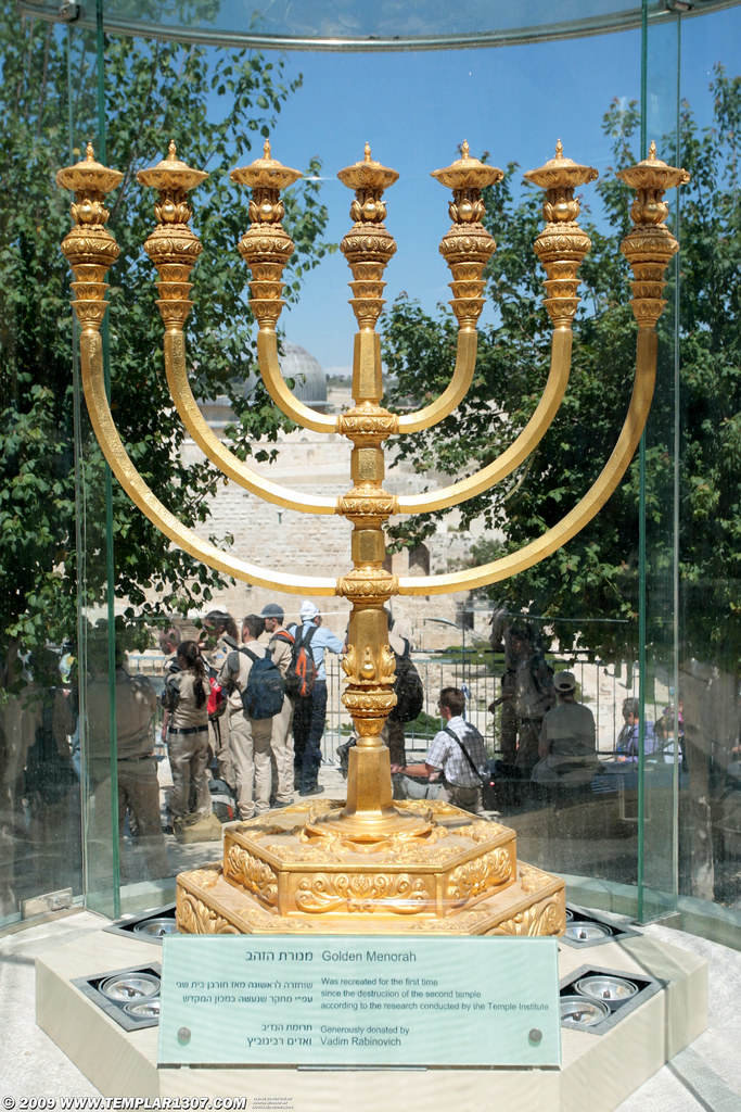 IL09 1838 Temple Menor...