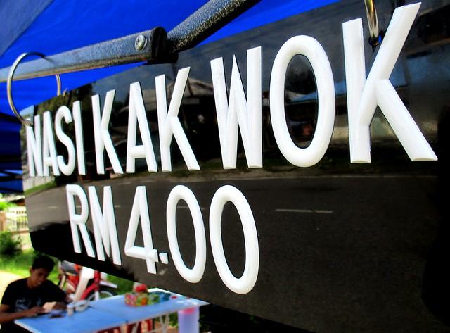 Nasi kak wok, Bandong 1