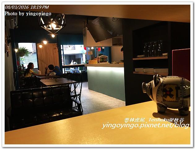 IMG_1748 | 相片擁有者 YINGO2008