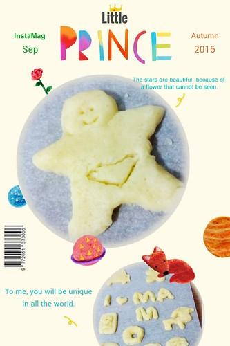 004.胖寶的手作教師節小餅乾