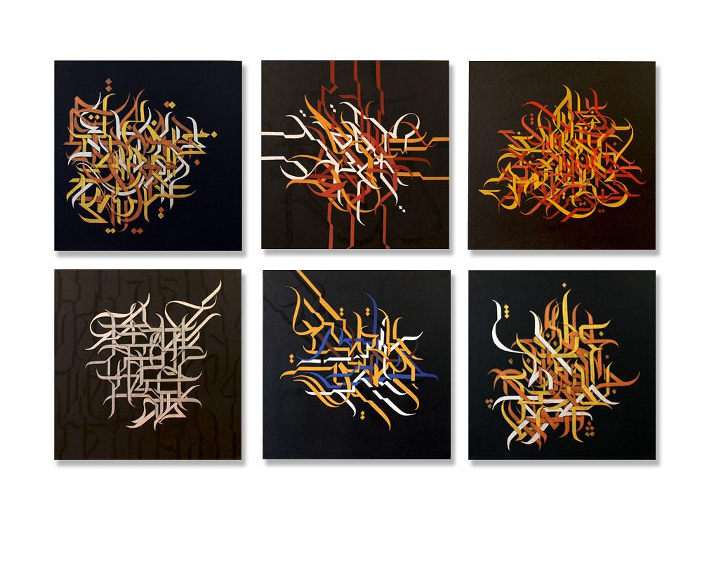 Modern persian calligraphy calligraffiti in