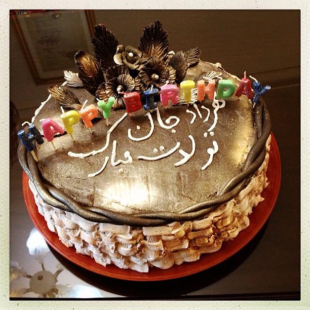 Cake Az