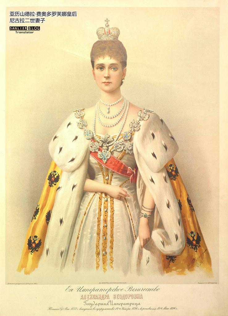 罗曼诺夫王朝帝后画像39