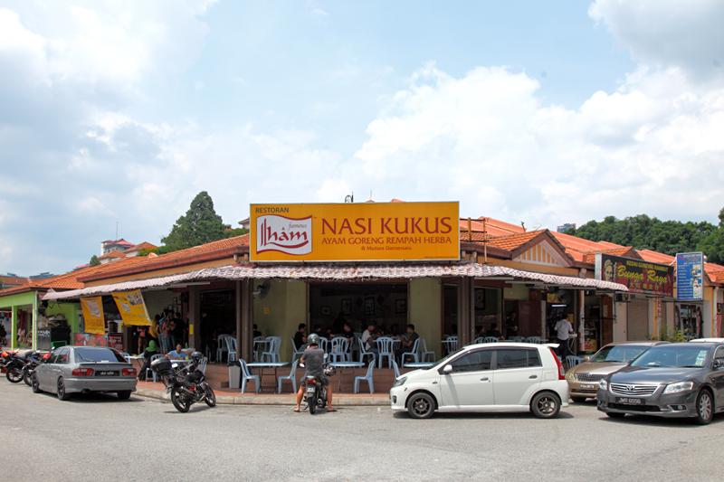Ilham Nasi Kukus Ayam Rempah Mutiara Damansara