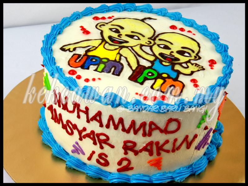 Drawing Cake Upin Ipin Customer Anisah Date 10 June 201 Flickr