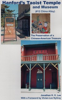 LEE (2004) - Hanford's Taoist Temple & Museum | by AAS at SFSU