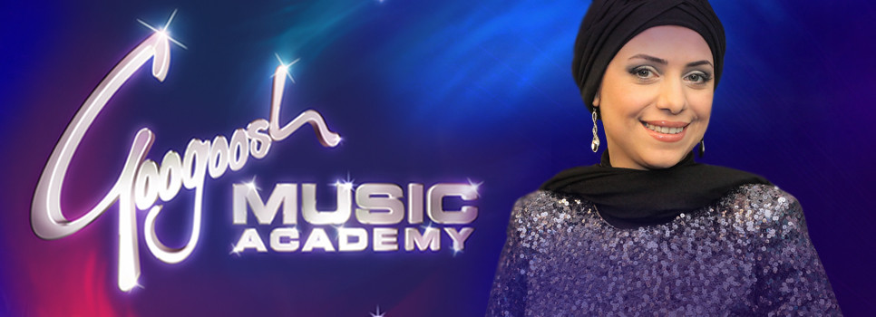 Googoosh Music Academy Winner(ERMIA)   Googoosh Music ...