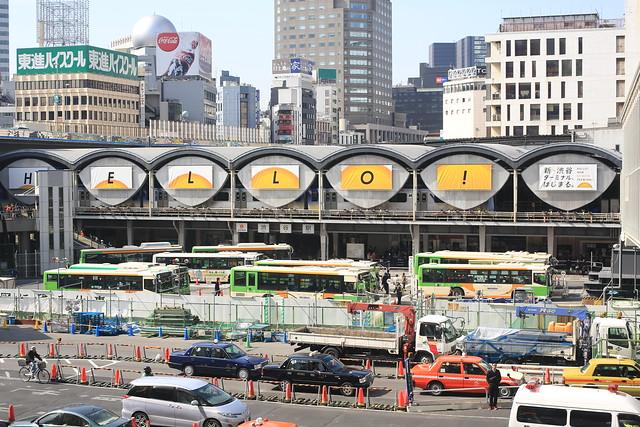 Tokyu Toyoko Line Last Shibuya Station