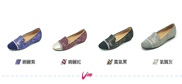 懶人鞋 樂福鞋,輕便便利的樂福鞋,穿脫方便的便利性