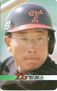 Han Dae-hwa #9 a | by NPB Card Guy