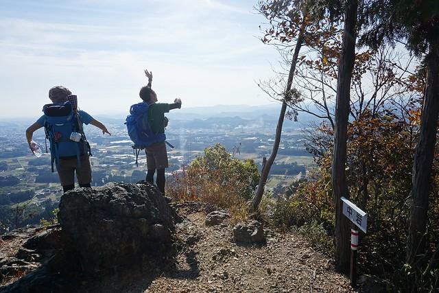中岩(古賀志山)