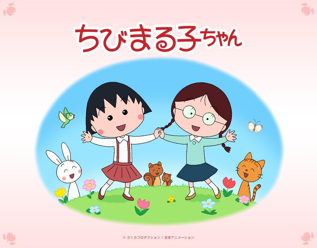 130122 -《日本電視動畫史50週年》專欄第28回(1990年):國民動畫《櫻桃小丸子》誕生、BS動畫時代來臨!