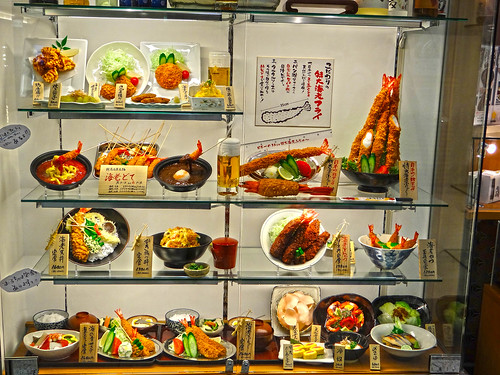 Japanese food presentation etienne1s flickr for Asian cuisine ppt