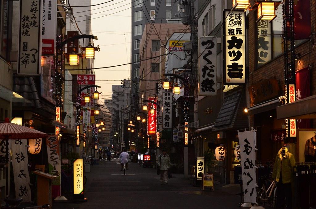 Vintage japanese street lght