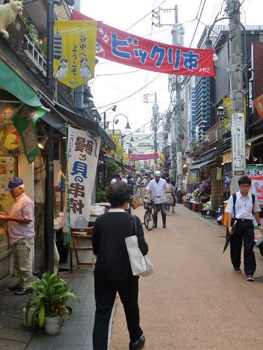 jp16-Tokyo-Yanaka-commerces (10)