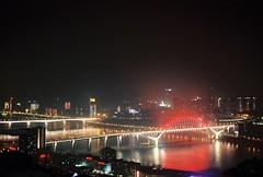 Pont de Caiyuanba