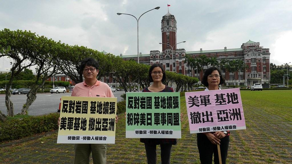 勞動黨、勞動人權協會等台灣團體日前也在街頭舉牌聲援日本民眾的行動。(圖為8月19日在總統府前舉牌;照片提供:勞動人權協會)