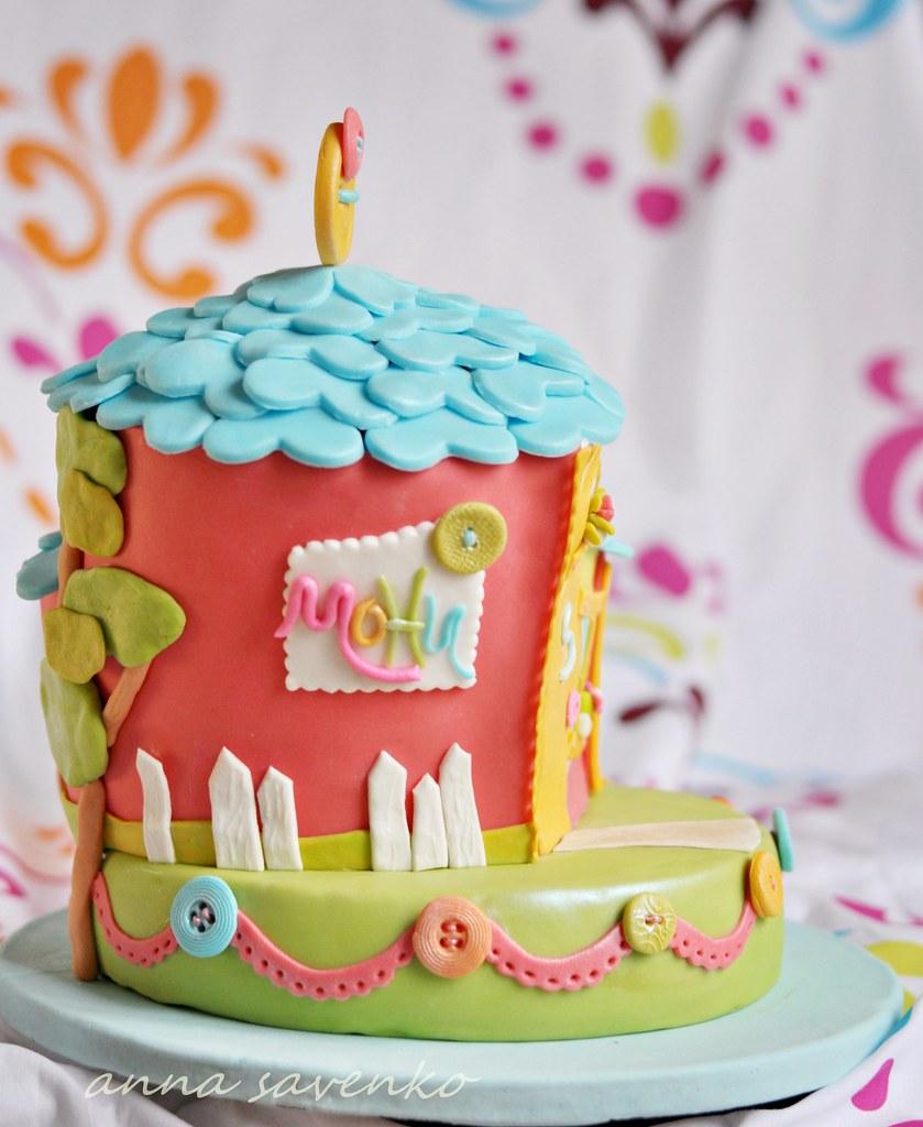 Lalaloopsy Cake Pan