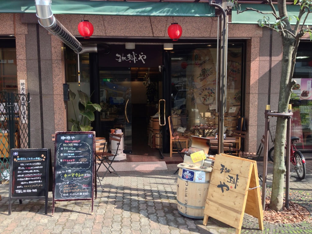 Coffee Cafe Near Jackson Nj Thats Open Till  Am