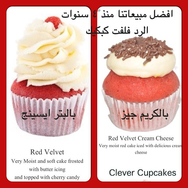 Red Velvet cake is NOT regular white cake made with red fo ...