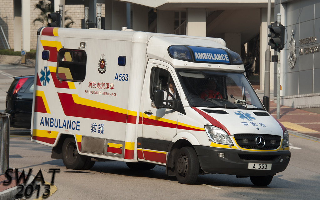 香港消防處 A 553 救護車 | HONG KONG FIRE SERVICES DEPARTMENT ...