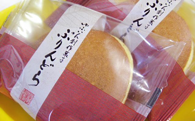 ゆふいん創作菓子 ぷりんどら