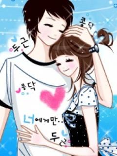 Korean Anime Couple 43
