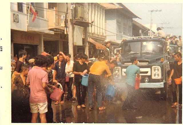 Songkran . April 1973