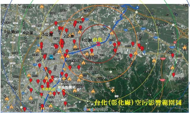 台化彰化廠周遭影響範圍  圖片提供:台灣健康空氣行動聯盟