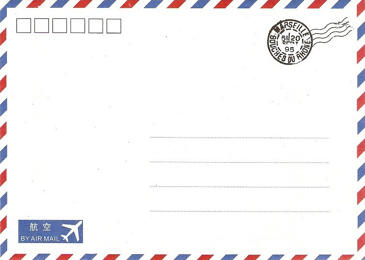 mail letter template