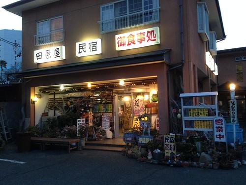 aichi-tahara-taharaya-outside