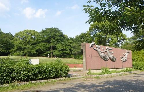 jp16-Nagoya-Château-Parc Meijon (3)