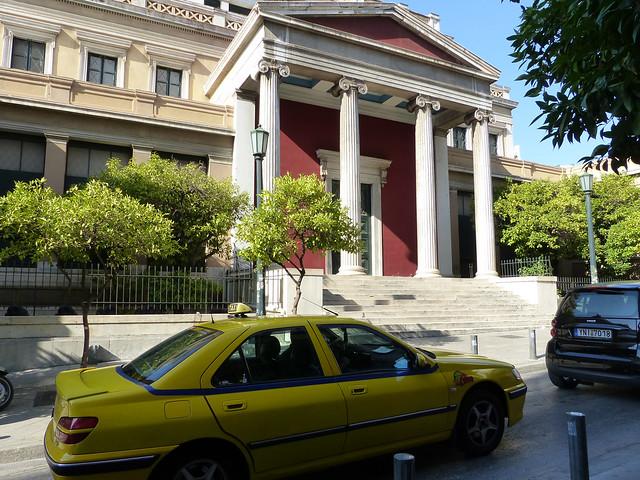 entrée du musée d'art cycladiqe 2