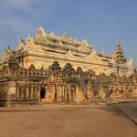 Mahar Aung Mye Bon San Monastery - Myanmar 20130210-04