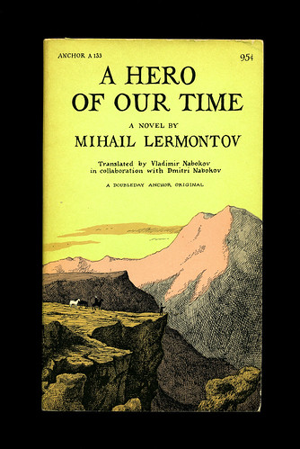 essays on a hero of our time A hero of our time is a novel by mikhail lermontov, written in 1839, published in  1840, and revised in 1841 it is an example of the superfluous man novel,.
