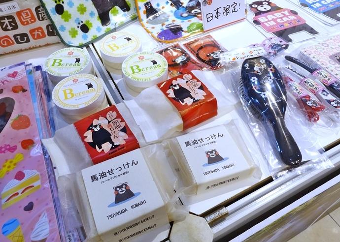18 信義新光三越A9 Touch the Kyushu 九州物產展