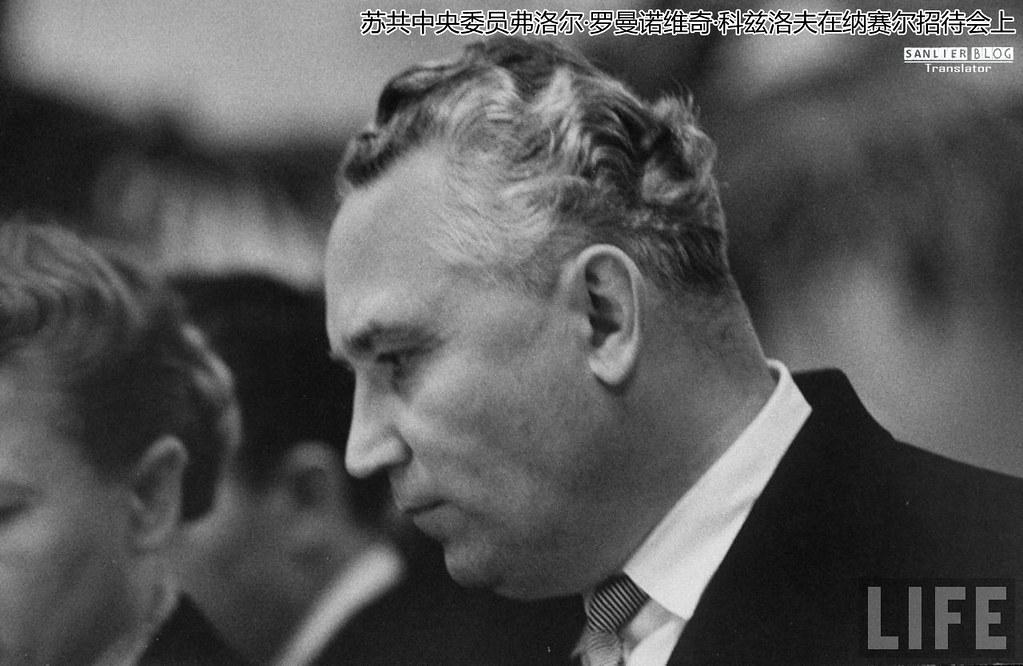 1958纳赛尔访苏22